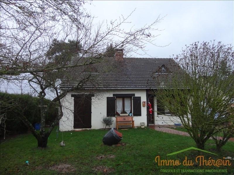 Vente maison / villa Cires les mello 188000€ - Photo 1