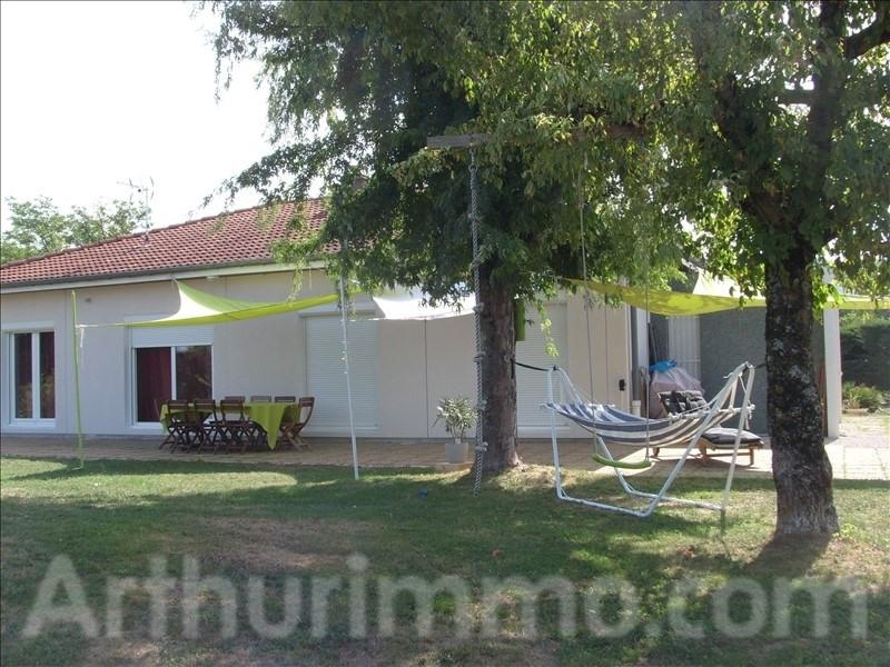 Vente maison / villa St marcellin 255000€ - Photo 8