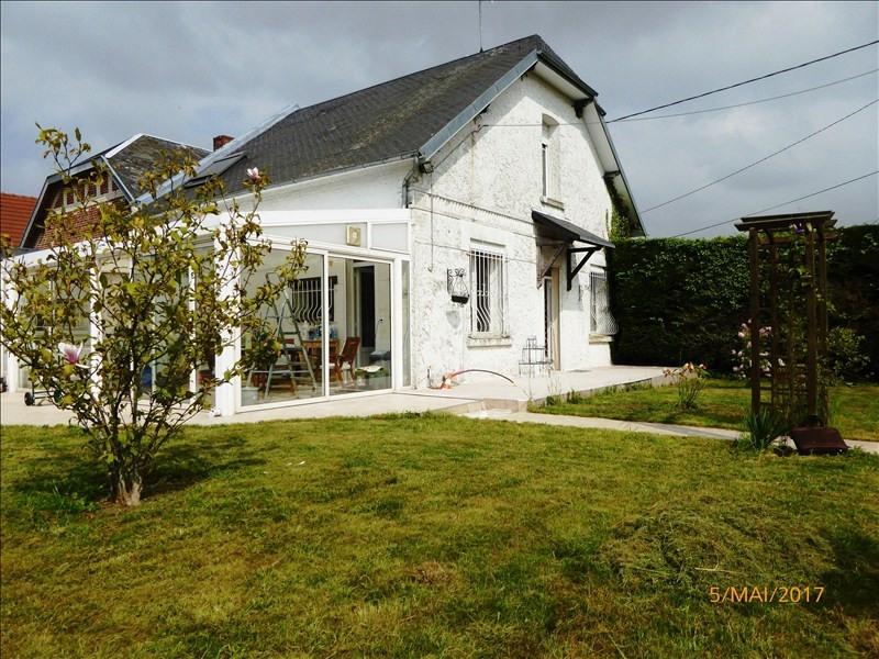 Vente maison / villa St quentin 147700€ - Photo 1