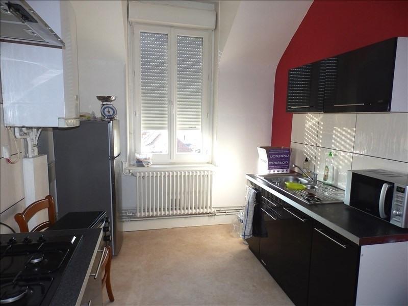 Vente appartement Moulins 122500€ - Photo 4