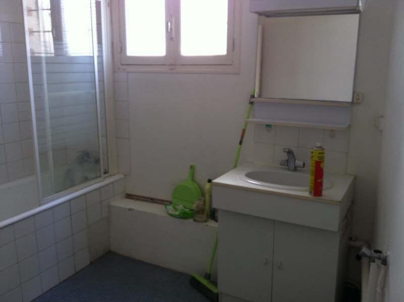 Location appartement Angoulême 382€ CC - Photo 3
