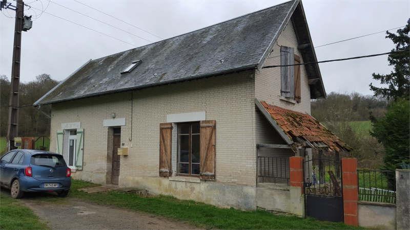 Vente maison / villa Soissons 81000€ - Photo 1