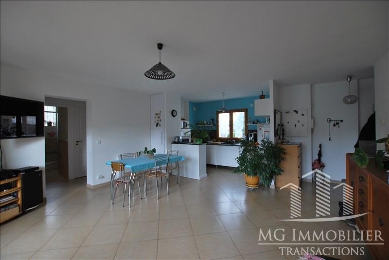 Vente appartement Montfermeil 192000€ - Photo 5