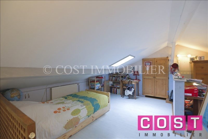 Vendita appartamento Gennevilliers 233000€ - Fotografia 7