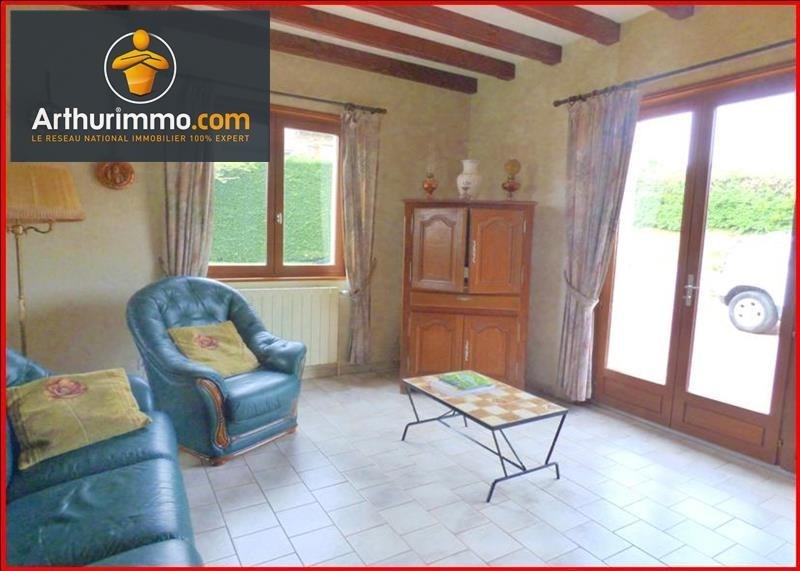 Vente maison / villa Parigny 172000€ - Photo 3