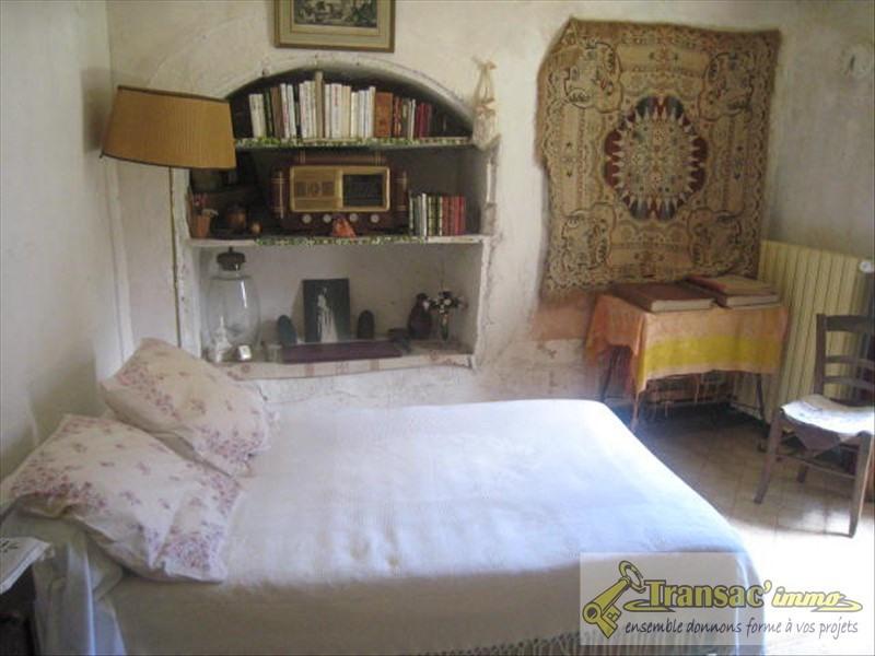 Vente maison / villa Puy guillaume 30000€ - Photo 4