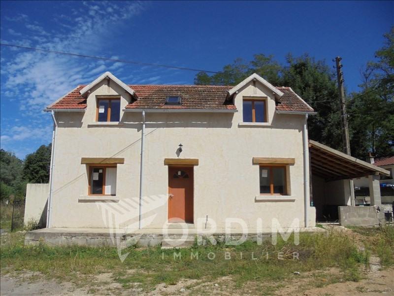 Vente maison / villa Neuvy sur loire 62000€ - Photo 7