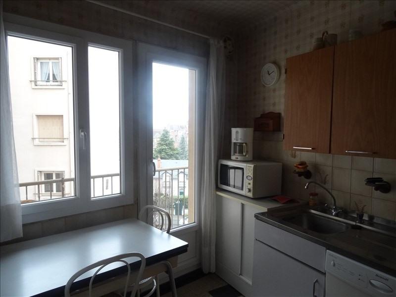 Vente appartement Moulins 128000€ - Photo 7
