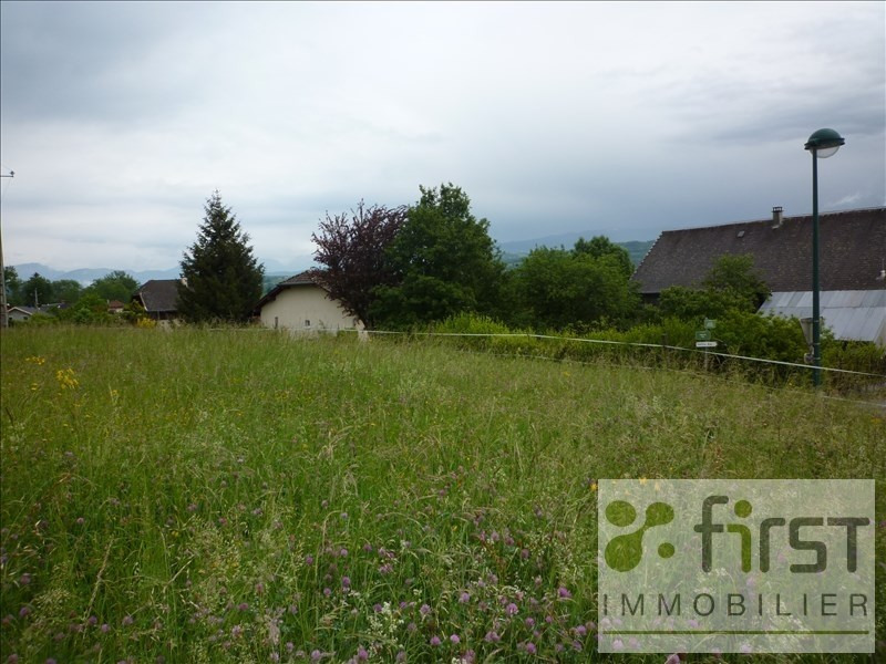 Sale site Vallieres 215 000€ - Picture 3