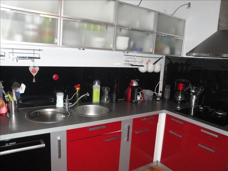 Vente appartement Montbeliard 108000€ - Photo 1