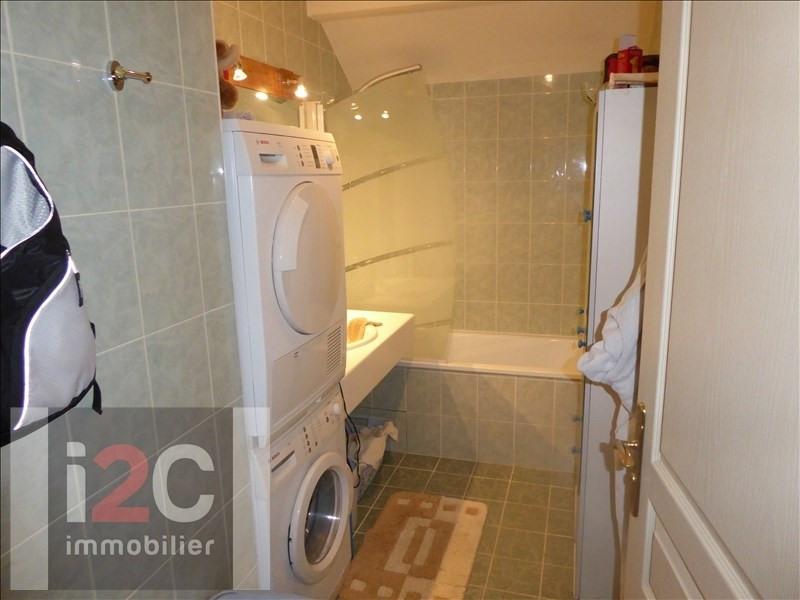 Vendita appartamento St genis pouilly 365000€ - Fotografia 8