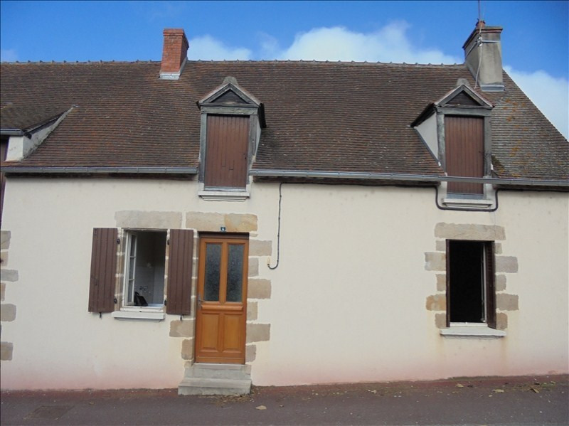 Vente maison / villa Moulins 40 500€ - Photo 1