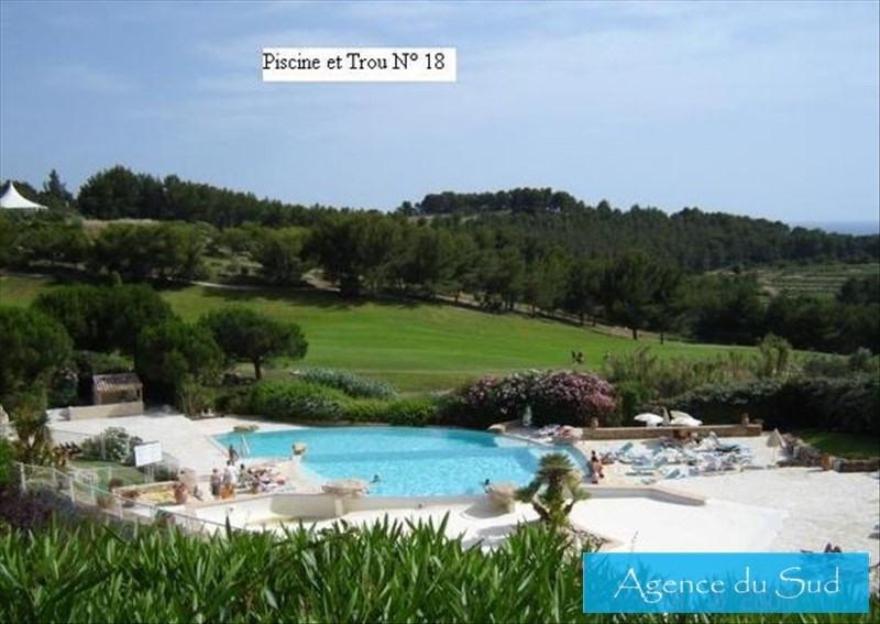 Vente de prestige maison / villa Saint cyr sur mer 1550000€ - Photo 3