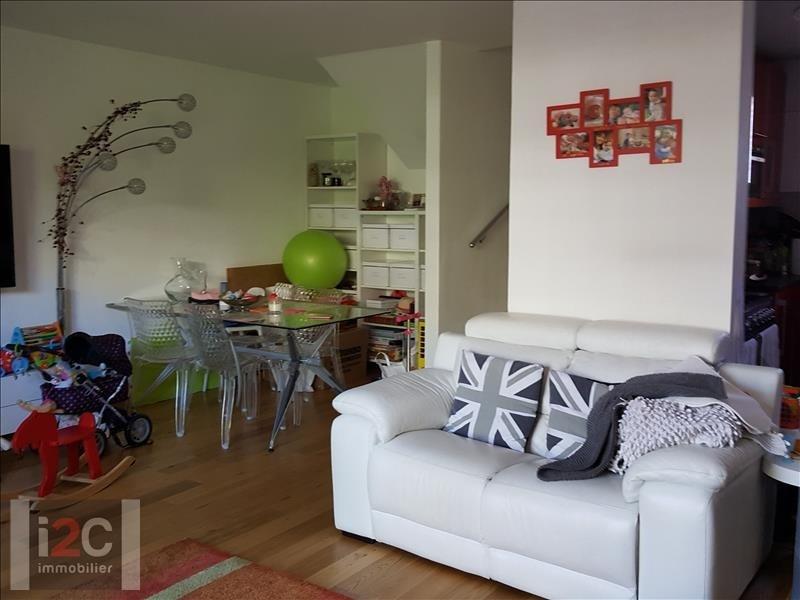 Vendita casa Ferney voltaire 450000€ - Fotografia 3