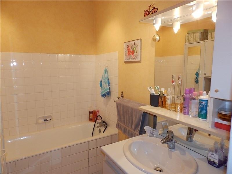 Venta  apartamento Moulins 89000€ - Fotografía 7