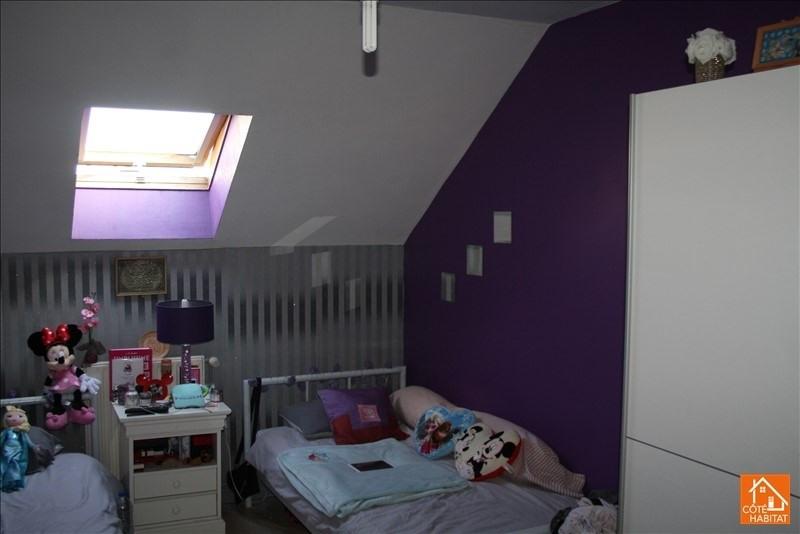 Vente maison / villa Douai 132000€ - Photo 5