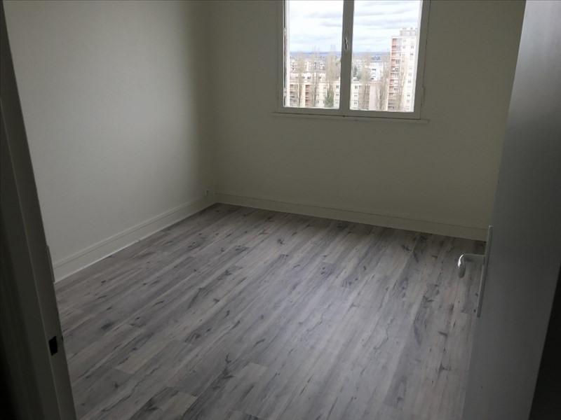 Produit d'investissement appartement Nevers 51000€ - Photo 7