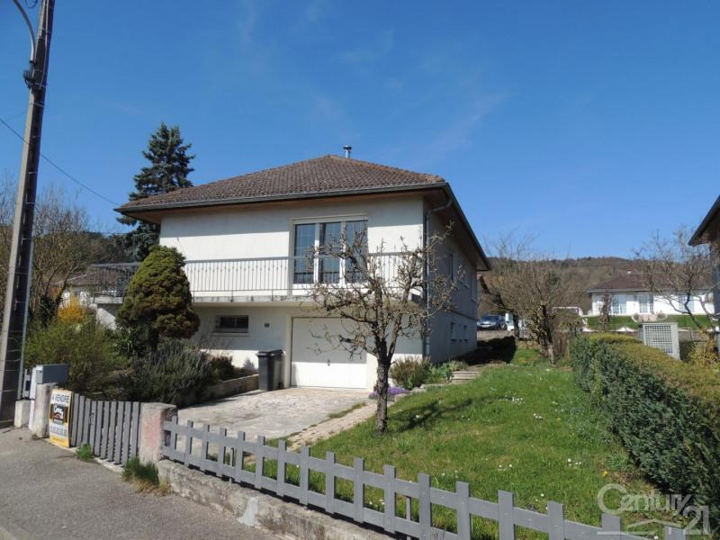 Verkoop  huis Pagny sur moselle 190800€ - Foto 7