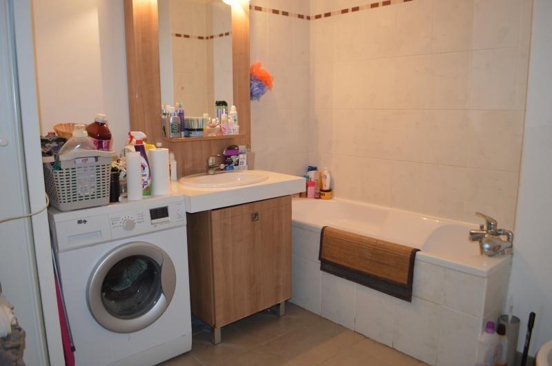 Sale apartment Roquebrune sur argens 150000€ - Picture 4