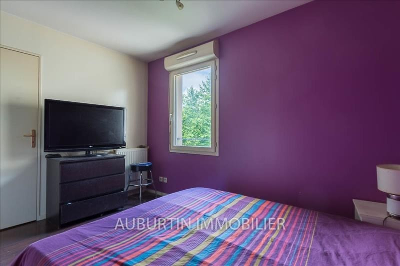 Продажa квартирa Aubervilliers 275000€ - Фото 3