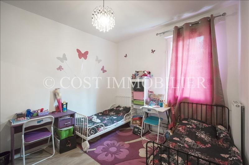 Venta  apartamento Gennevilliers 375000€ - Fotografía 4