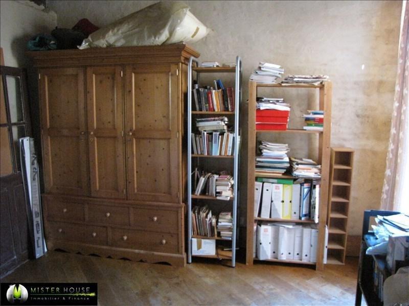 Verkoop  huis Realville 92000€ - Foto 10