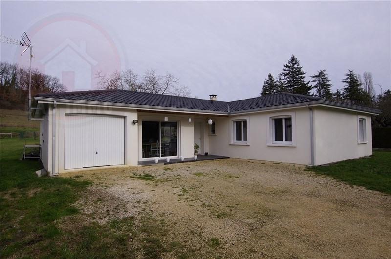 Vente maison / villa St aubin de cadelech 181500€ - Photo 3