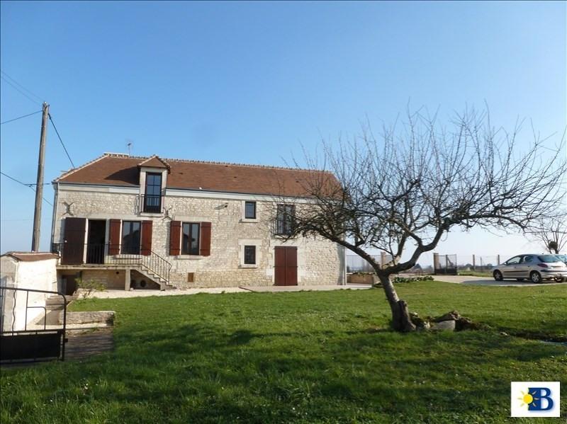 Location maison / villa Chatellerault 633€ CC - Photo 11