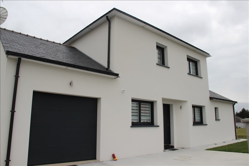 Vente maison / villa Chateaubriant 260000€ - Photo 5