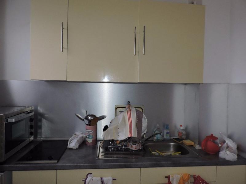 Vente appartement Limoges 39000€ - Photo 4