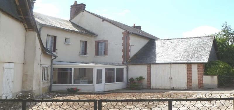 Vente maison / villa Ivoy le pre 97700€ - Photo 2