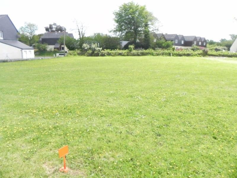 Vente terrain Perros guirec 63600€ - Photo 1