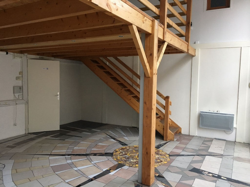 Location local commercial Limoges 450€ +CH - Photo 1