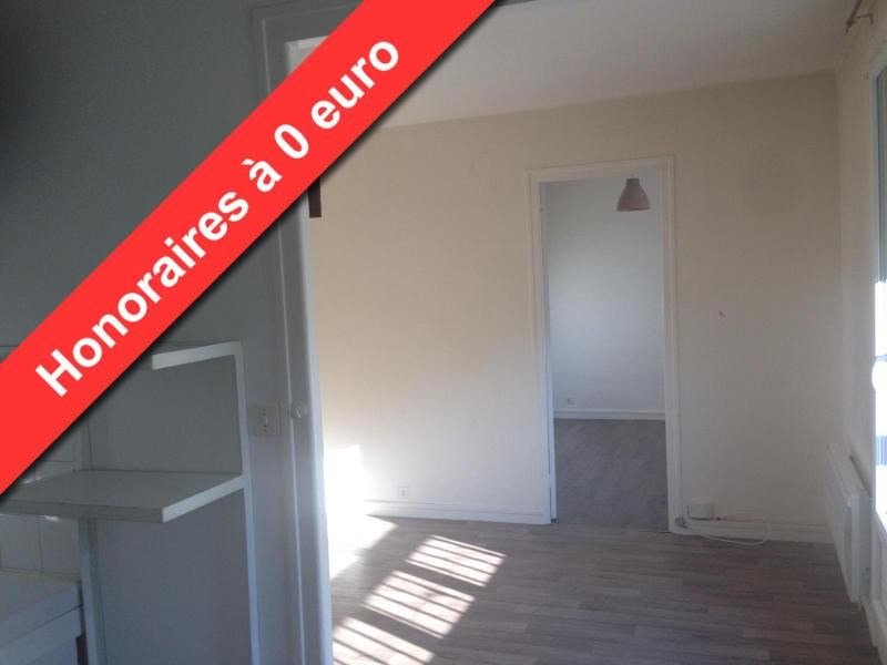 Location appartement St martin d'heres 578€ CC - Photo 1