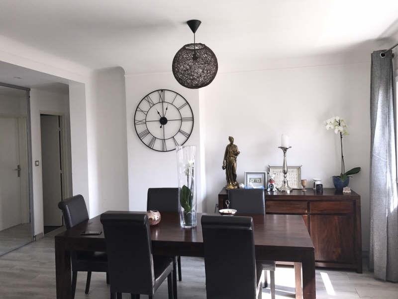 Vente appartement Sartrouville 247000€ - Photo 1