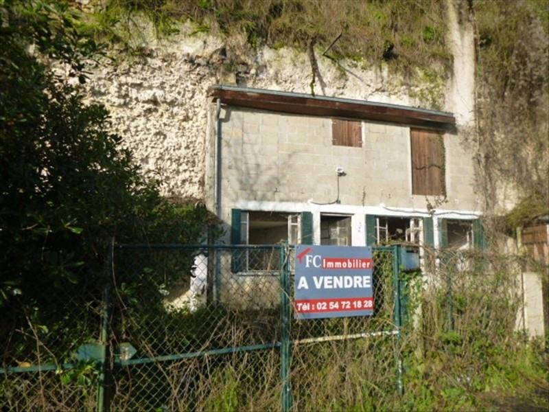 Vente maison / villa Montoire sur le loir 18000€ - Photo 1