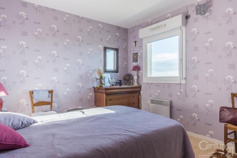 出售 公寓 Caen 199000€ - 照片 4