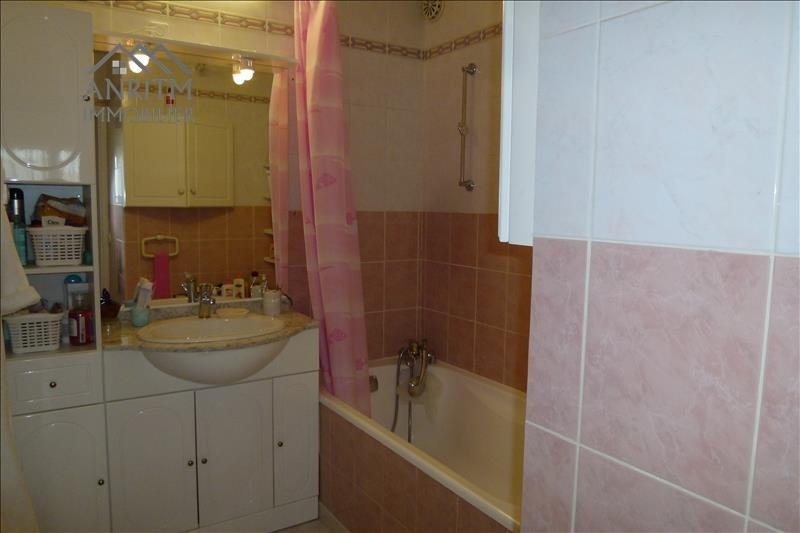 Vente appartement Plaisir 226800€ - Photo 6