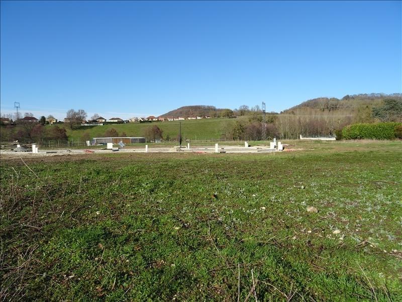 Vente terrain St jean de bournay 94380€ - Photo 4