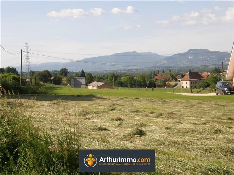 Vente terrain St genix sur guiers 55000€ - Photo 1
