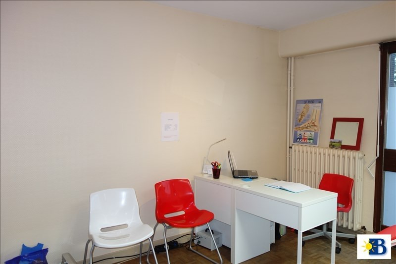 Location bureau Chatellerault 550€ HT/HC - Photo 2