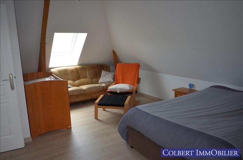 Vente maison / villa Guerchy 259900€ - Photo 3