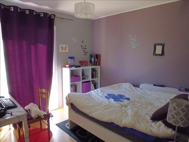 Vente maison / villa Poitiers 229500€ -  7