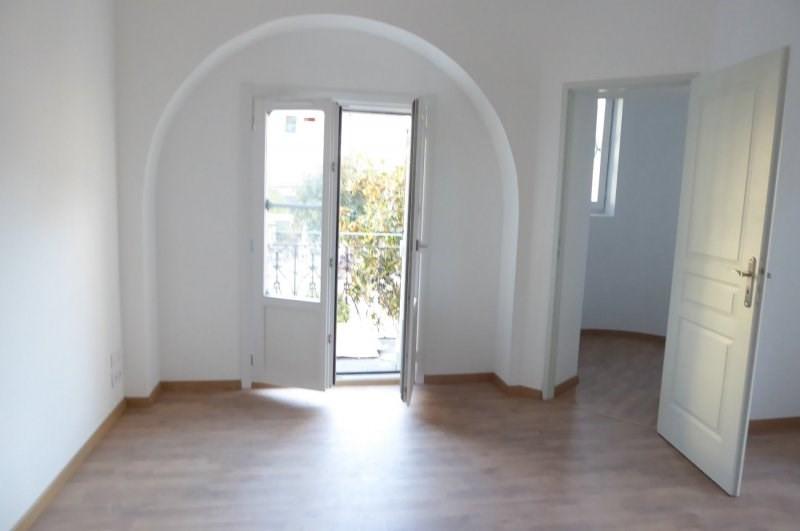 Location appartement Terrasson la villedieu 650€ CC - Photo 14