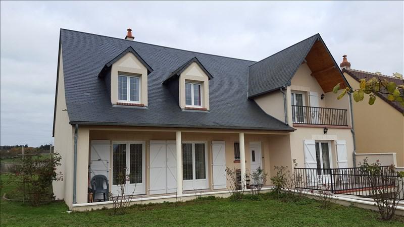 Vente maison / villa Vendome 299000€ - Photo 1
