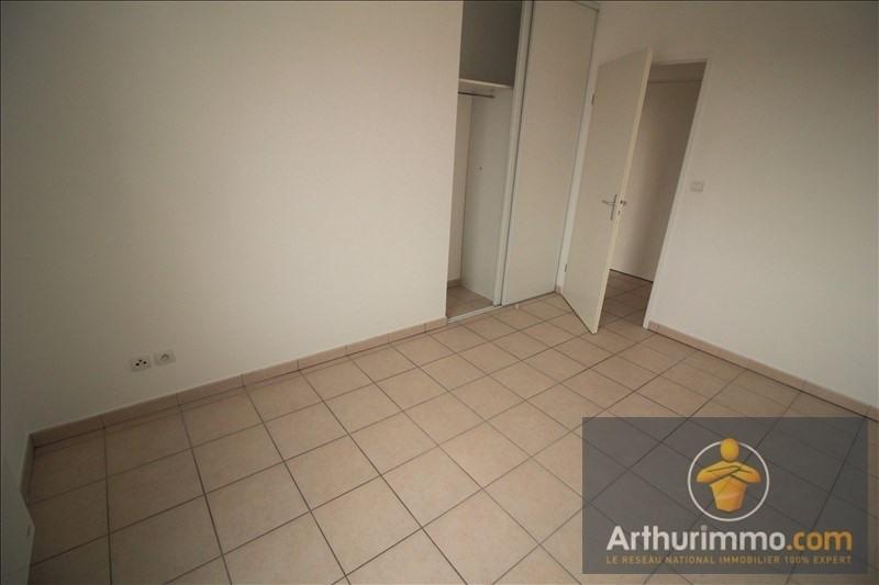 Produit d'investissement appartement L'isle d'abeau 75000€ - Photo 6