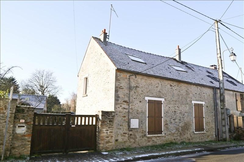 Vente maison / villa Lumigny nesles ormeaux 450000€ - Photo 3