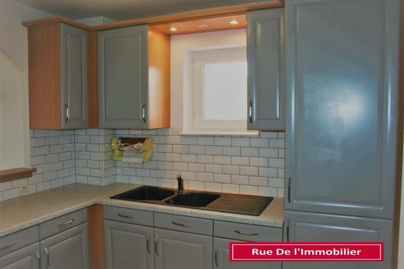Rental apartment Wasselonne 550€ CC - Picture 4