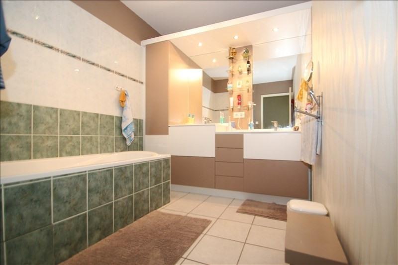 Vente appartement Chalon sur saone 229000€ - Photo 4