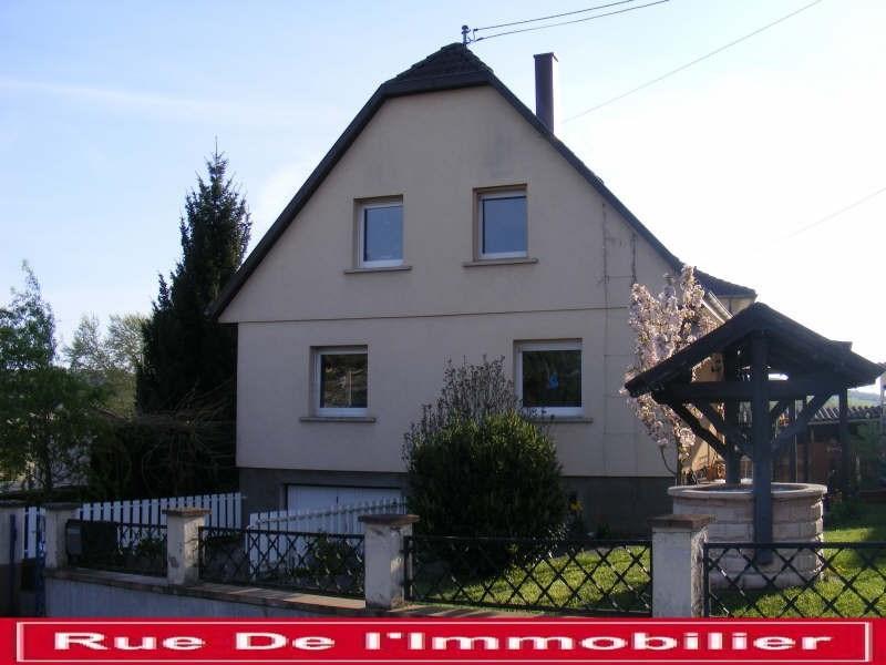 Vente maison / villa Gundershoffen 180000€ - Photo 2